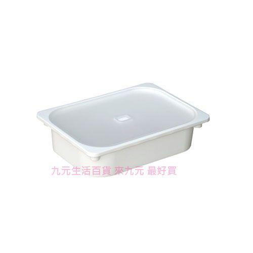 【九元生活百貨】聯府 AW71-1 大卡拉1號附蓋儲物盒(白) 置物 收納 AW711