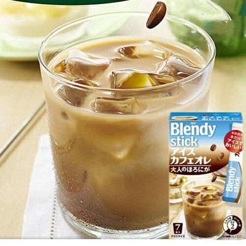 【AGF BlendyStick】夏季限定 冰咖啡欧蕾-浓厚大人口味 56g 7本入  即溶冲泡粉随身包 日本进口饮料▶全馆满499宅配免运