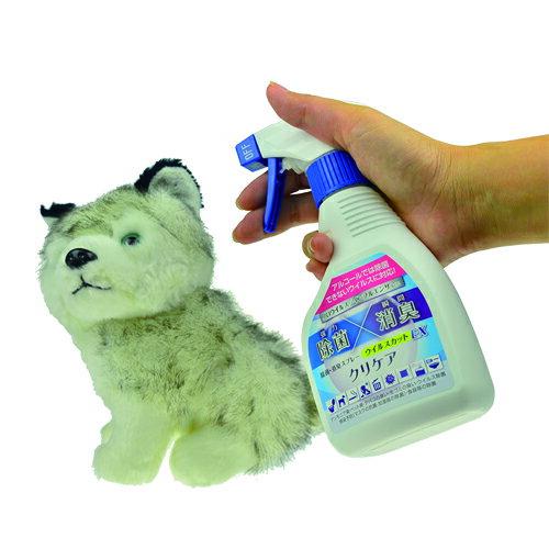 隨時噴讓病菌out安全無毒性 / 抗菌、消毒、除臭多功能合一強力除菌消臭液 2