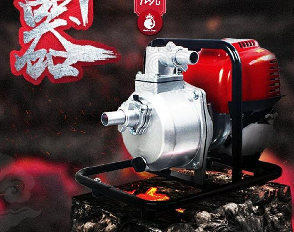 抽水機 汽油抽水機大流量四沖程水泵1寸2寸小型汽油機農用灌溉水泵高壓自吸泵 DF 免運 0