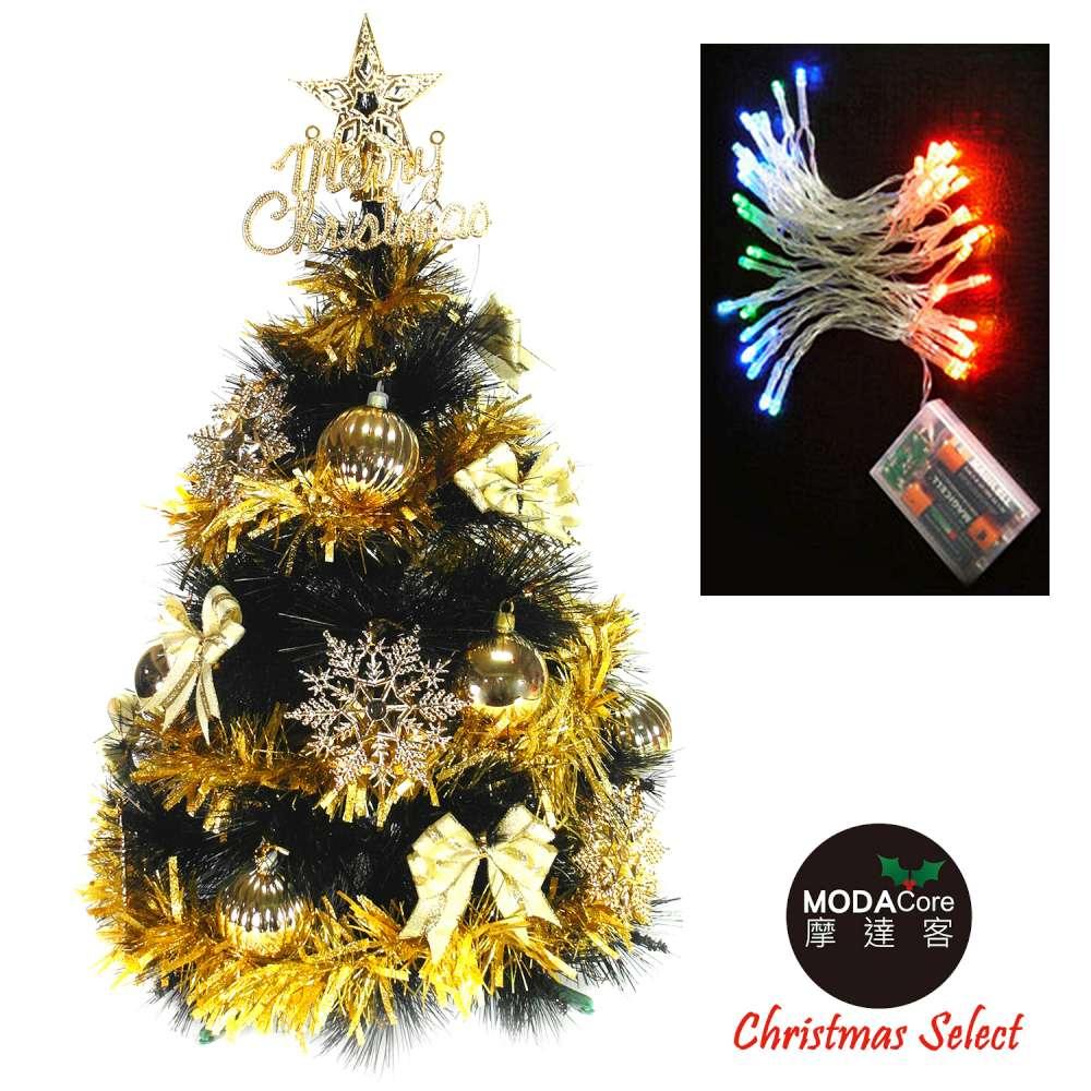 製2尺 60cm 特級黑色松針葉聖誕樹  金色系   50燈LED電池燈 四彩光   本島