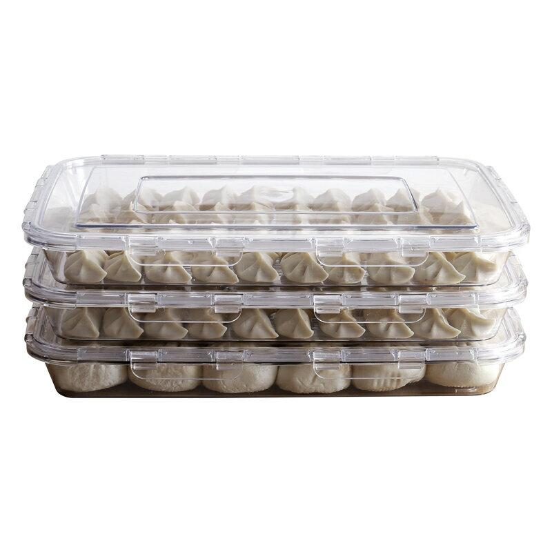 餃子盒凍餃子冷凍托盤家用速凍神器放餛飩保 雙11狂歡