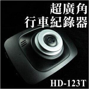 【Yokohama】 超廣角行車安全紀錄器Full HD高畫質 HD-123T 加贈4G記憶卡
