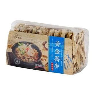 黃金蕎麥波浪麵(袋裝) 450g /盒 100%營養豐富