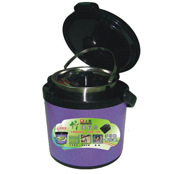 都會新貴購物網:上豪高科技奈米備長碳燜燒鍋5公升(TC-591)