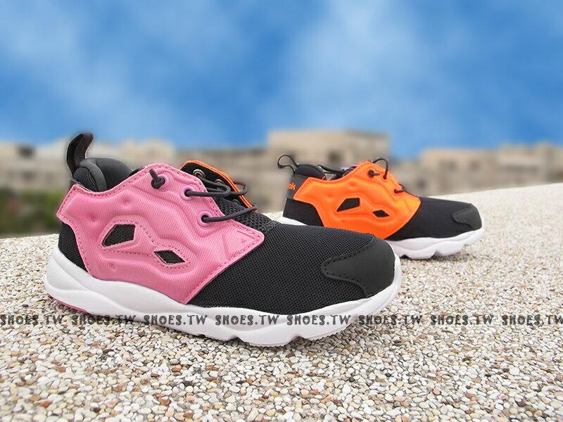 Shoestw【V70593】Reebok FuryLite 中童鞋 免綁帶 黑紫橘 撞色