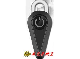←南屯手機王→QLA-BR118S藍牙耳機一對二.支援A2DP藍牙立體聲【宅配免運費】