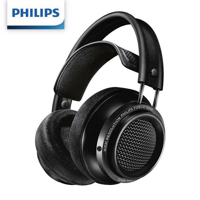 《省您錢購物網》全新~飛利浦PHILIPS Fidelio有線頭戴式耳機 (X2HR)+贈攜帶式紫外線殺菌機*1台
