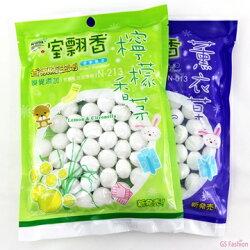 【珍昕】 室飄香香氛防蟲劑 2款.檸檬香茅/薰衣草(300公克)