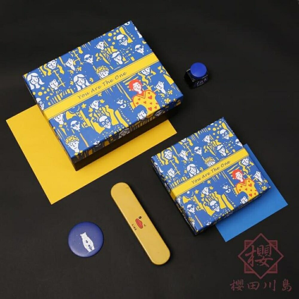 禮品盒精美韓版伴手禮包裝盒空盒生日禮物盒子【櫻田川島】