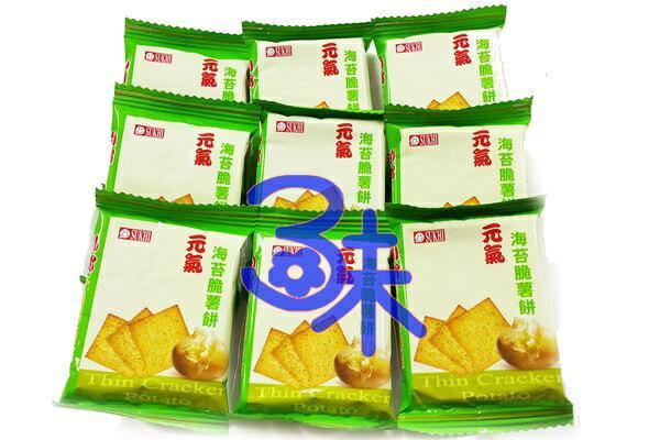 (馬來西亞) 新世紀 元氣海苔脆薯餅 1包 600 公克 (約 55小包) 特價 118 元 (海苔脆薯片)★1月限定全店699免運