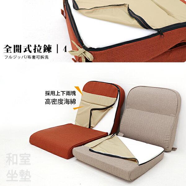 坐墊 椅墊 木椅墊 《可拆洗-素雅L型沙發實木椅墊》-台客嚴選 5