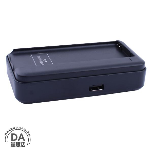 樂天最低價  Samsung NOTE4 電池座充 充電座(V50-0999) 4