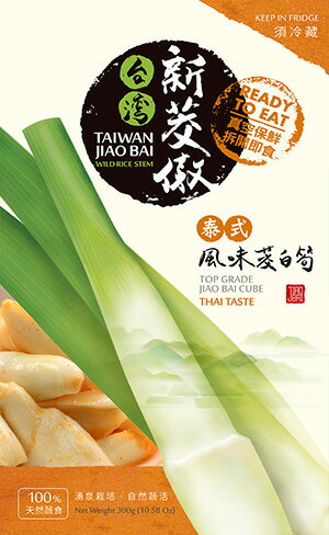 泰式茭白筍 Jiao Bai with Thai sauce 300g