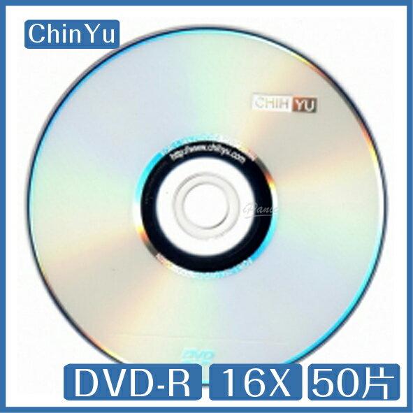 CHIH YU DVD-R 16X 50片 光碟 DVD