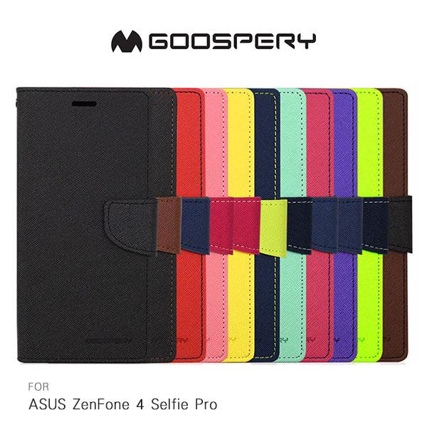 強尼拍賣~GOOSPERYASUSZenFone4SelfieProZD552KLFANCY雙色皮套撞色可插卡磁扣保護套