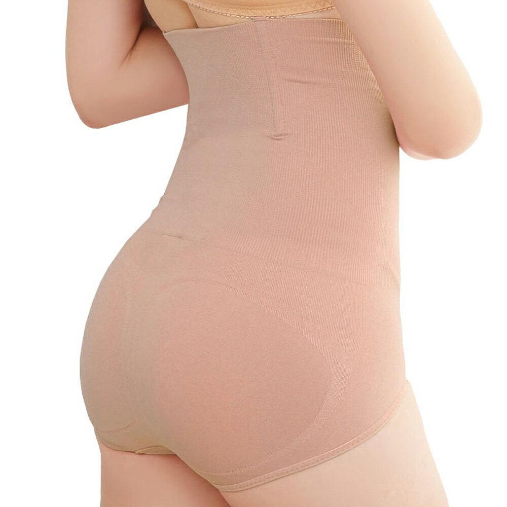 24H出貨 三角版小腹剋星 560丹 超高腰平腹機能束褲(2件組) -【夢蒂兒】 4