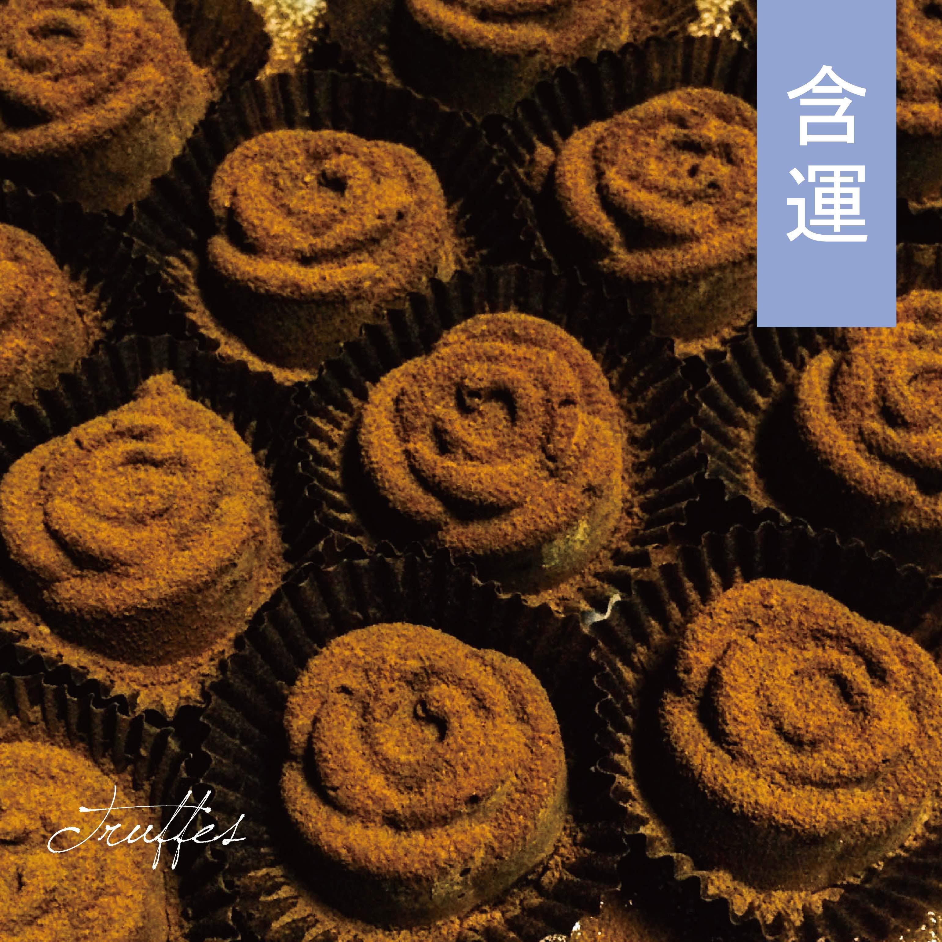 Truffes - 玫瑰松露巧克力 - 9入- 酒釀櫻桃
