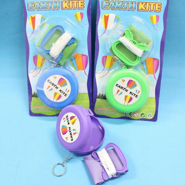 口袋風箏 摺疊式風箏/一個入(促90) 攜帶型 輕巧 掌中風箏-CF123974-田1458
