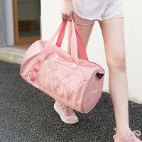 小旅行必備行李袋收納推薦到糖衣子輕鬆購【WE0146】韓版旅遊行李包運動健身游泳乾溼分離收納包男大容量旅行袋就在糖衣子推薦小旅行必備行李袋收納