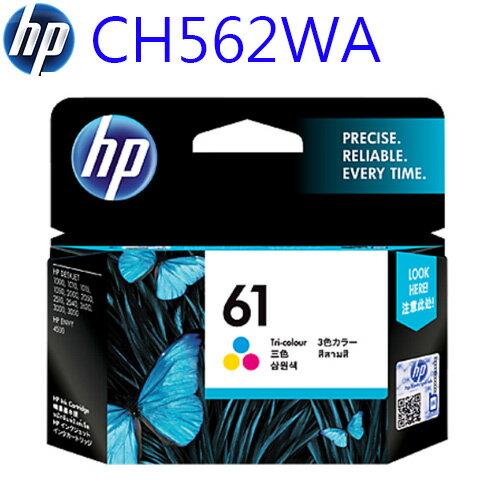【惠普HP】CH561WA CH562WA CH563WA CH564WA CR311AA NO.61 NO.61XL 原廠墨水匣 1