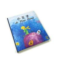 益智拼圖推薦到【德國Hape愛傑卡】小王子拼圖手繪書就在Hape Taiwan推薦益智拼圖