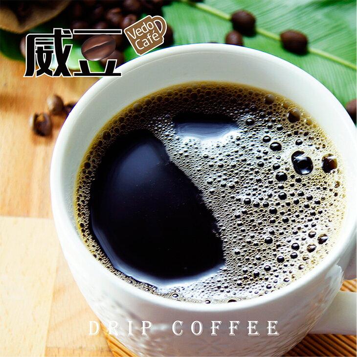 【威豆精品咖啡】馬拉威 / 日曬圓豆 / 濾掛咖啡(掛耳咖啡)12包*12克 / 盒 / @團購優惠中@ 1