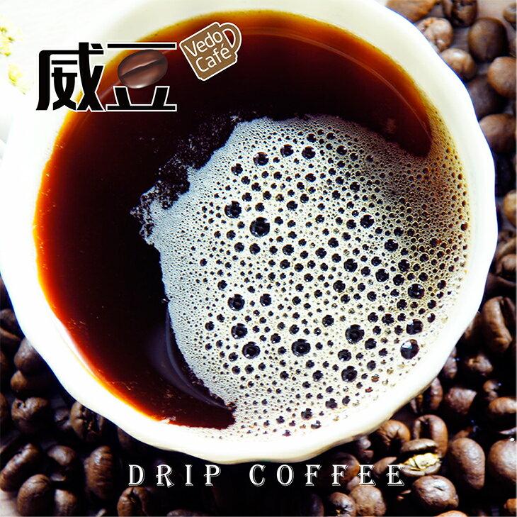 【威豆精品咖啡】馬拉威 / 日曬圓豆 / 濾掛咖啡(掛耳咖啡)12包*12克 / 盒 / @團購優惠中@ 3
