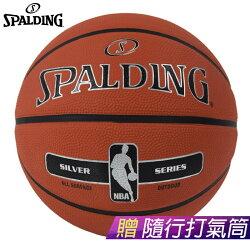 【LAKEIN運動網】║SPALDING║白金NBA-Rubber-7號籃球/斯伯丁