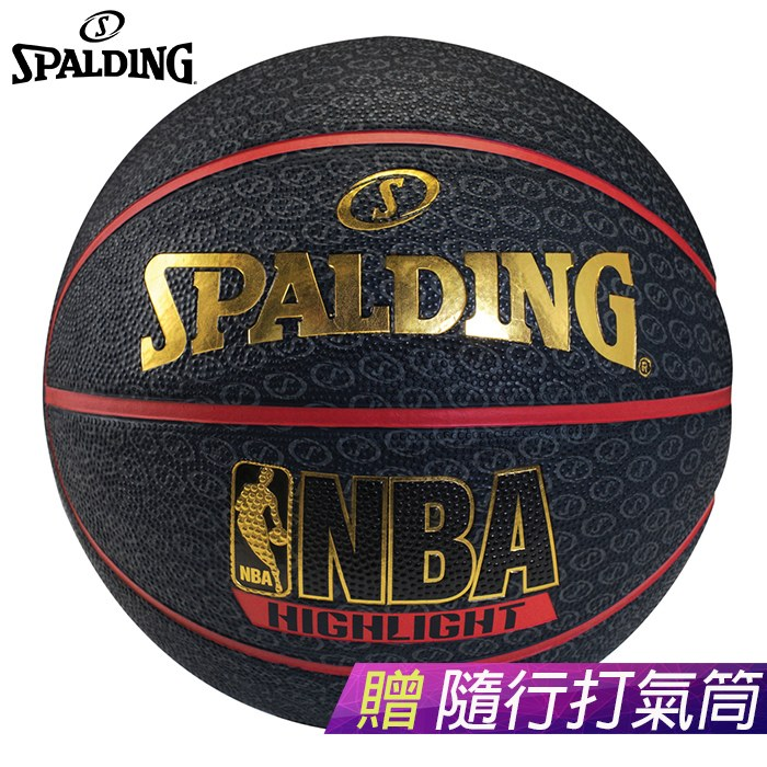 ║SPALDING║NBA Highlight SS logo - 紅邊-7號球