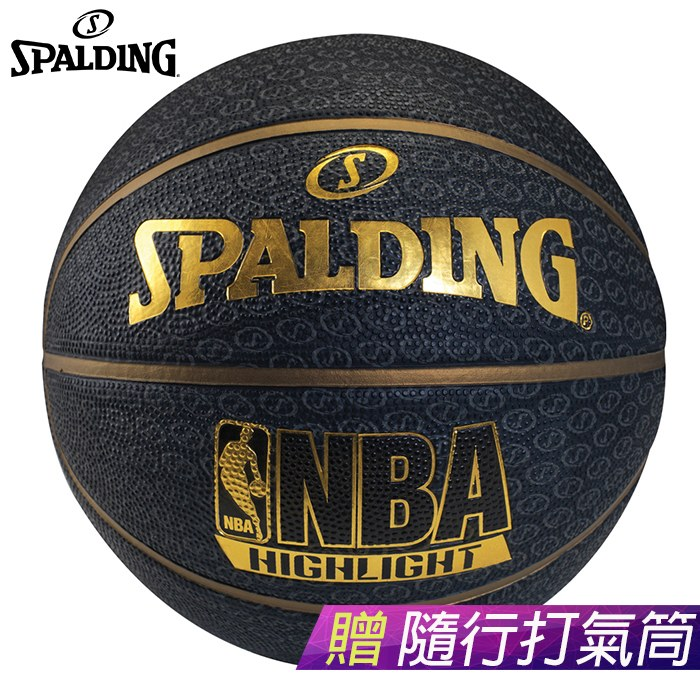 ║SPALDING║NBA Highlight SS logo - 金邊-7號球