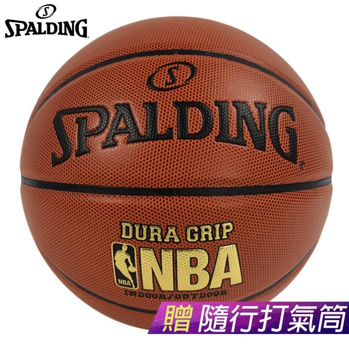 ║SPALDING║NBA Dura Grip I/O 合成皮-7號球