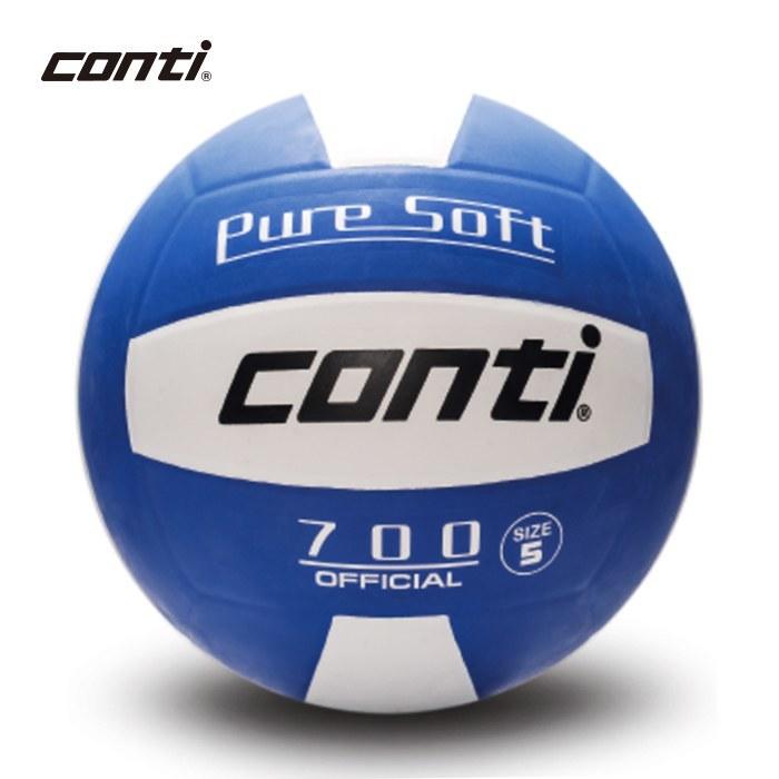 ║Conti║超軟橡膠排球-5號V700-5-WB