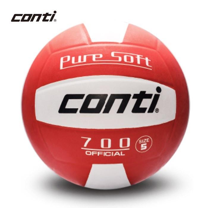 ║Conti║超軟橡膠排球-5號V700-5-WR