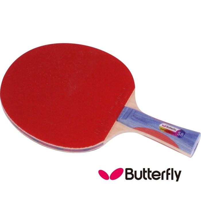 ║Butterfly║刀板桌拍NAKAMA S-8
