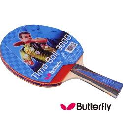 ║Butterfly║刀板桌拍BOLL-3000