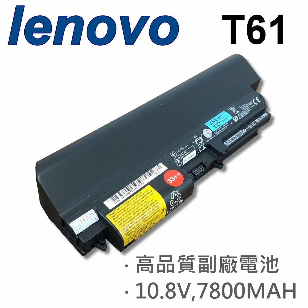 LENOVO T61 33++ 日系電芯 電池 T61 T400 R61 R61I 42T5228 42T5227 41U3196 41U3197 41U3198