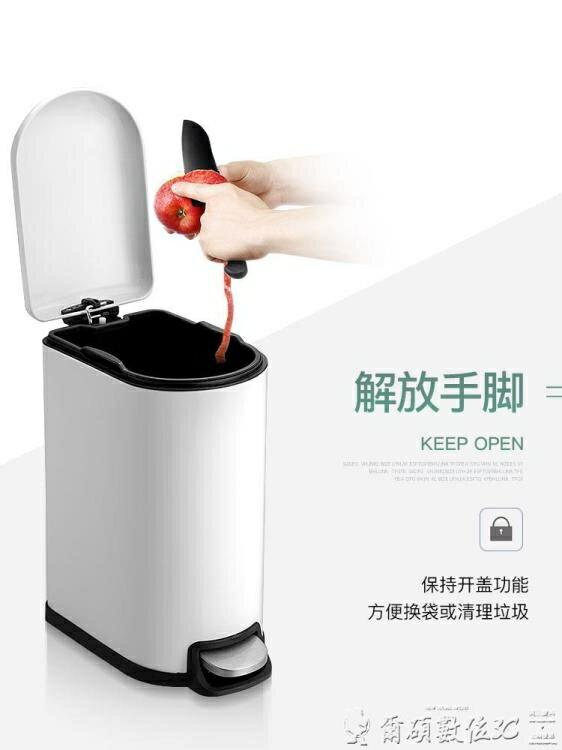 台灣現貨 創意垃圾桶 麥桶桶長方形垃圾桶帶蓋衛生間窄創意不銹鋼腳踏家用歐式廚房客廳 新年鉅惠