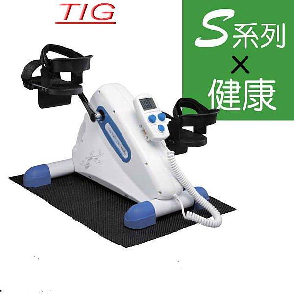 TIG~電動迷你磁控腳踏車    訓練  年長復健  健身車  手足二用  腳踏車  訓練