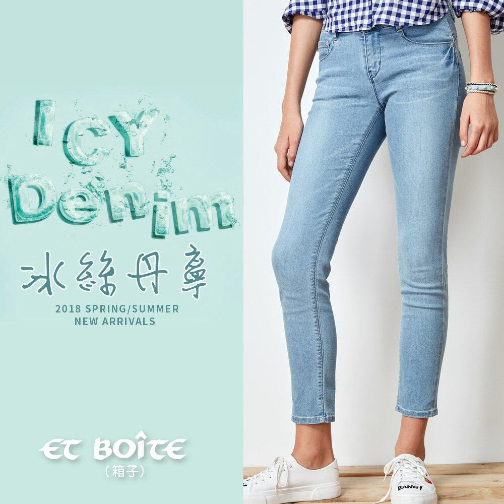 【9折搶購】冰絲弧線蕾絲翹臀小直筒褲(淺藍) - BLUE WAY  ET BOiTE 箱子 0