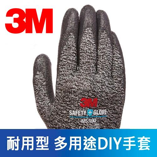 3M耐用型多用途DIY手套可觸控★Safetylite★滿899免運★