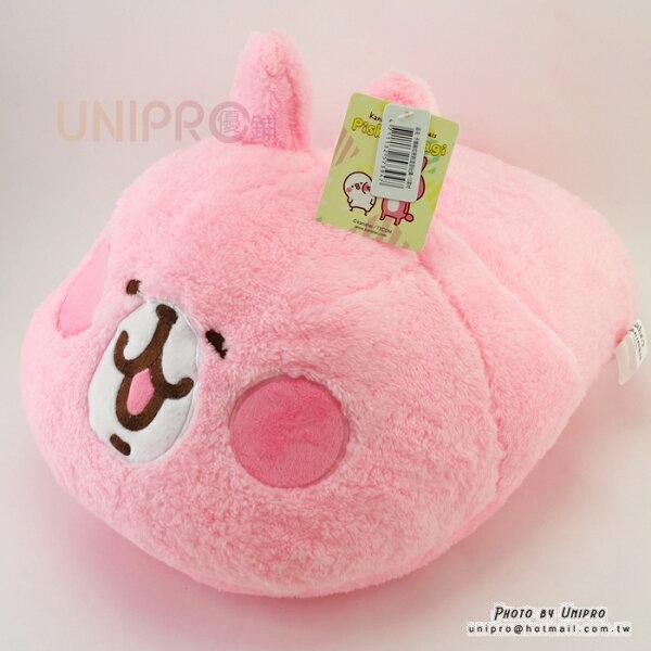 【UNIPRO】Kanahei卡娜赫拉的小動物粉紅兔兔絨毛暖腳枕拖鞋造型玩偶娃娃暖手枕暖腳墊正版授權