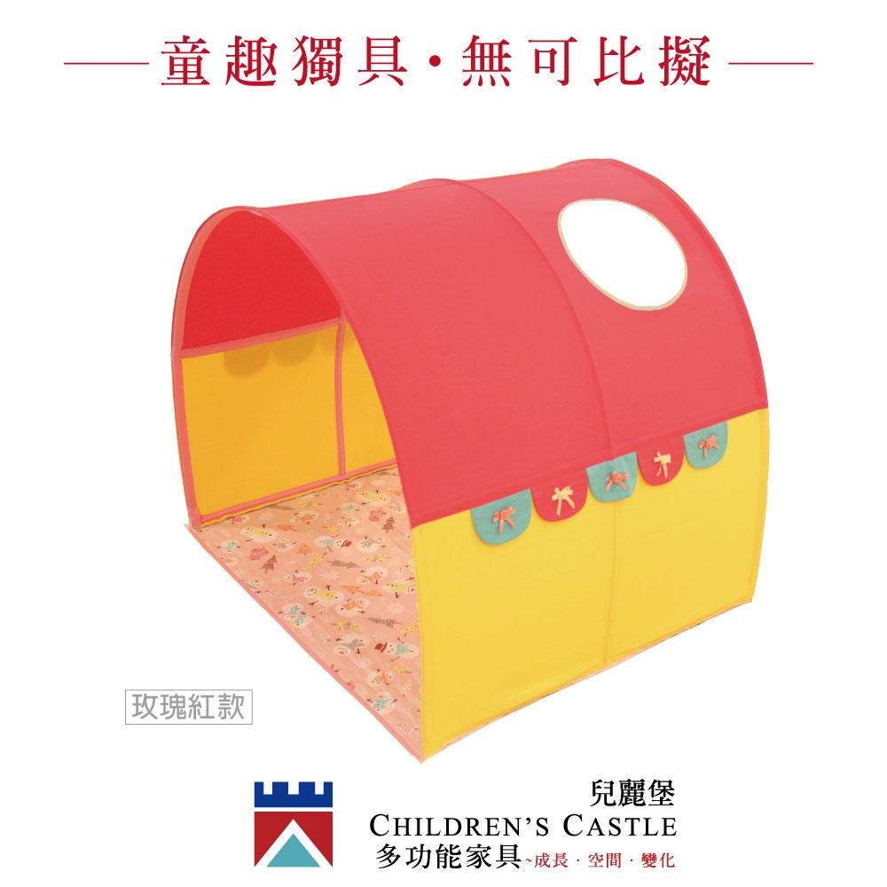 兒麗堡 - 【玩趣配件 帳篷 (款式:玫瑰紅)】 兒童床 兒童家具 雙層床 多功能家具《預購商品》