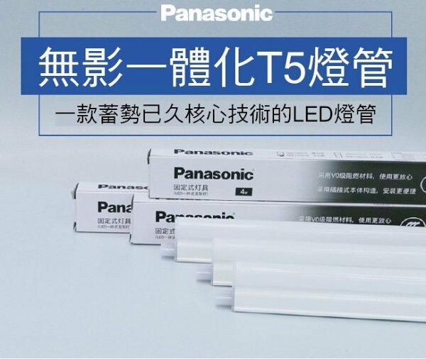 Panasonic國際牌NNP82915091LED9W3000K黃光2尺全電壓支架燈(最低訂購數量5)