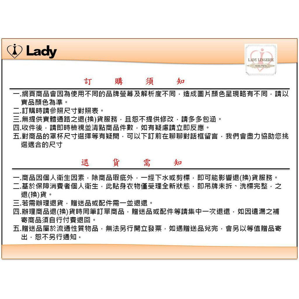 Lady薔薇蜜語系列低腰丁字褲(粉嫩紫) 6