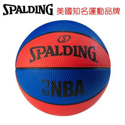 永昌文具【SPALDING】 斯伯丁 NBA No.1 迷你小球系列 SPA66993 NBA NO.1 迷你小球-藍/紅 籃球 1號 /個