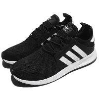 Adidas愛迪達,adidas愛迪達鞋子推薦到【ADIDAS】X_PLR  愛迪達 運動鞋 休閒鞋 黑 男鞋 -CQ2405