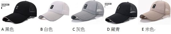 PS Mall 大簷遮陽帽11cm戶外網帽子【G1007】 4