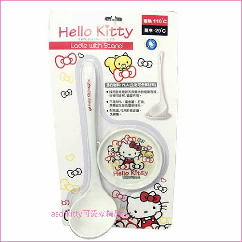 asdfkitty可愛家☆KITTY湯匙架附直立式湯匙-也可當筷架-日本正版商品