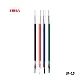 ZEBRA 斑馬 JK-0.5 中性筆芯 中性筆筆芯 原子筆芯 替芯